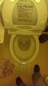 トイレつまりが直った所