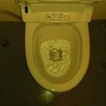 トイレが詰まっている
