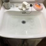 洗面が詰まっている